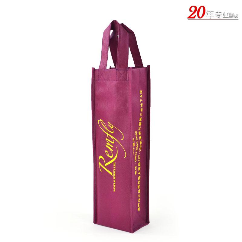 澳门REMFLY专业定做高档红酒袋包装袋手提无纺布袋环保袋购物袋丝印袋