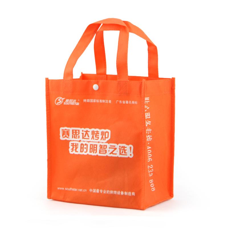 赛思达广告礼品袋包装袋手提袋无纺布袋企业宣传袋广州无纺布袋厂家