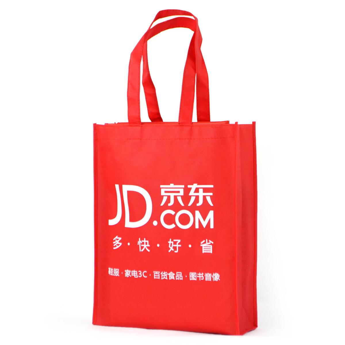 title='京东无纺布袋环保袋购物袋礼品袋'
