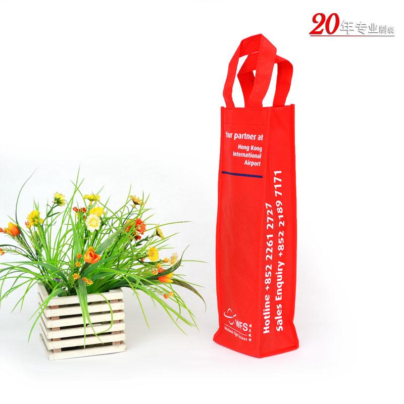 WFS专业定做高档红酒袋酒水包装袋无纺布袋环保袋礼品袋