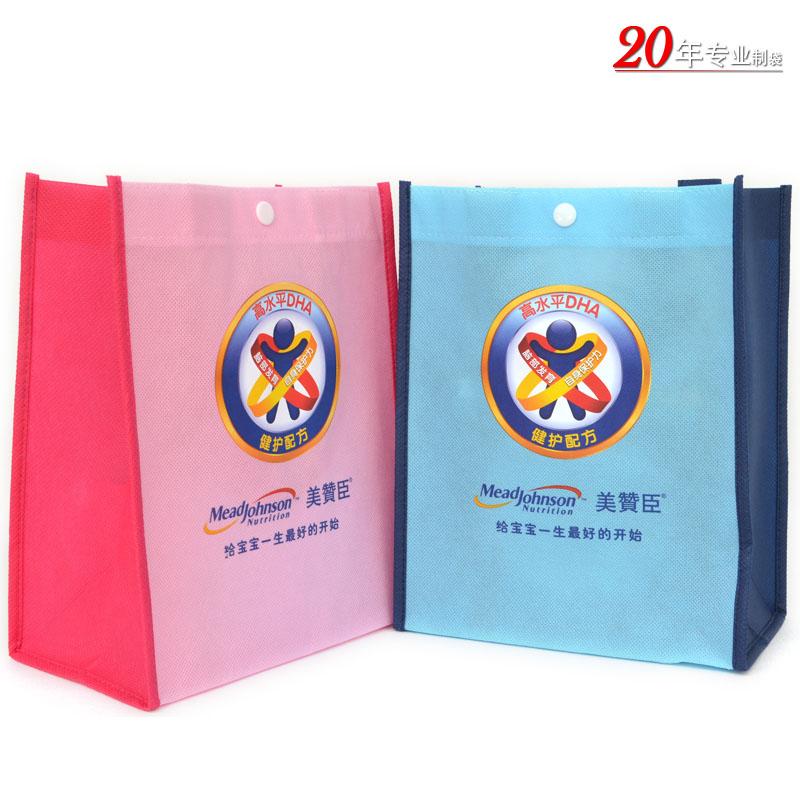 美赞臣奶粉专用烫画热转印立体包边袋无纺布袋环保袋手提购物袋