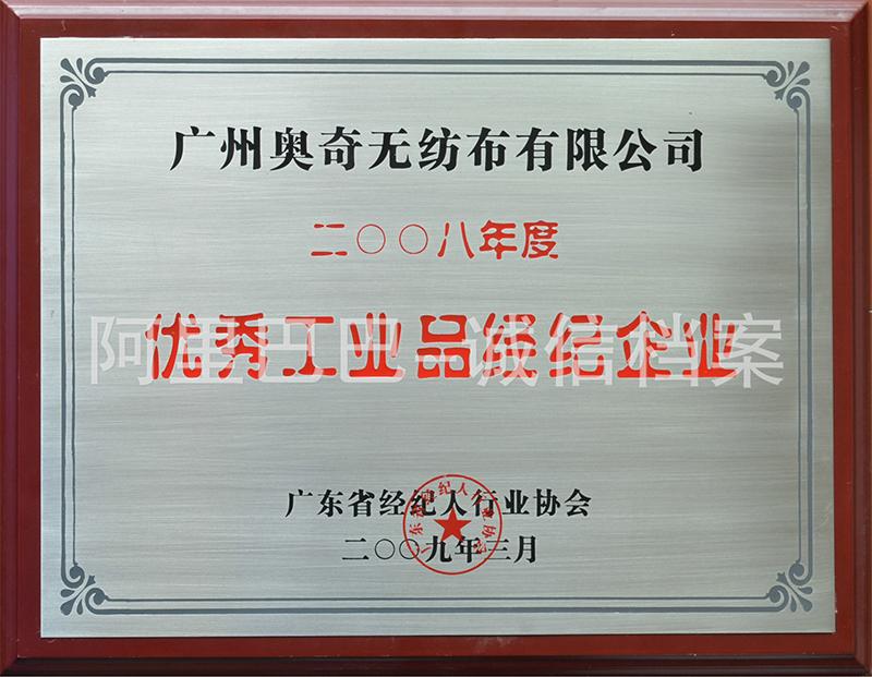 广州无纺布袋厂家