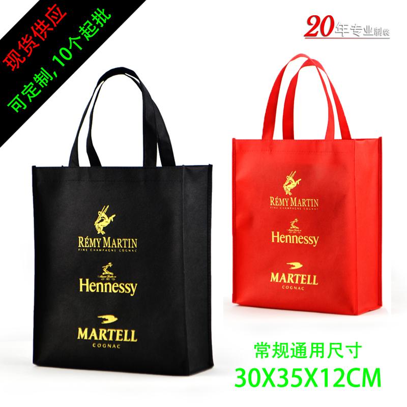 title='金色印刷无纺布袋广州酒袋'