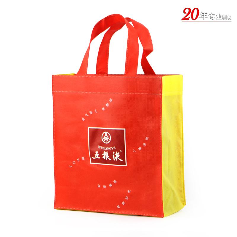 高档酒袋酒水包装袋通用手提袋无纺布袋环保袋150G超厚反压线袋