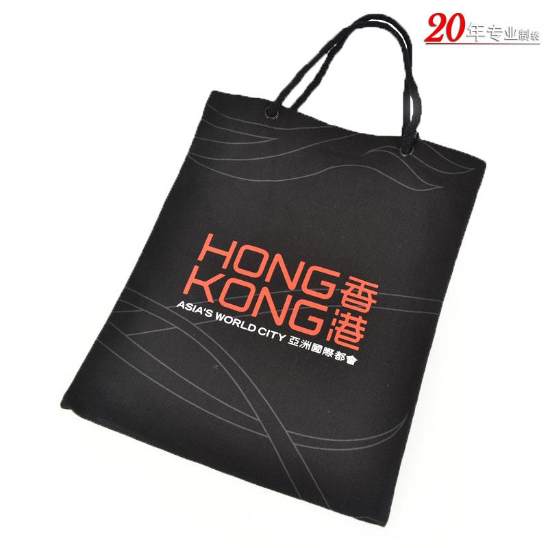 亚洲国际都会专业订做高端牛津布袋帆布袋礼品袋广告袋