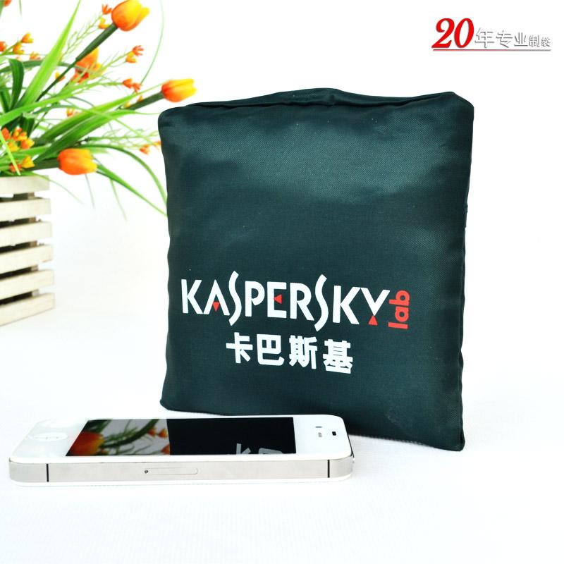 卡巴斯基专业订制定做防水尼龙布牛津布袋礼品袋折叠袋收纳袋