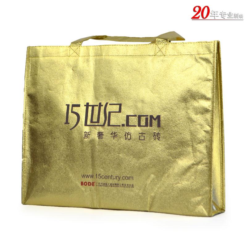 新奢华仿古砖高端订制企业宣传礼品袋手提袋无纺布覆铝膜袋子