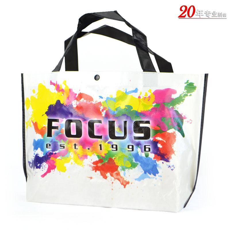 FOCUS订制高端无纺布覆膜礼品袋包装袋购物袋企业宣传广告袋