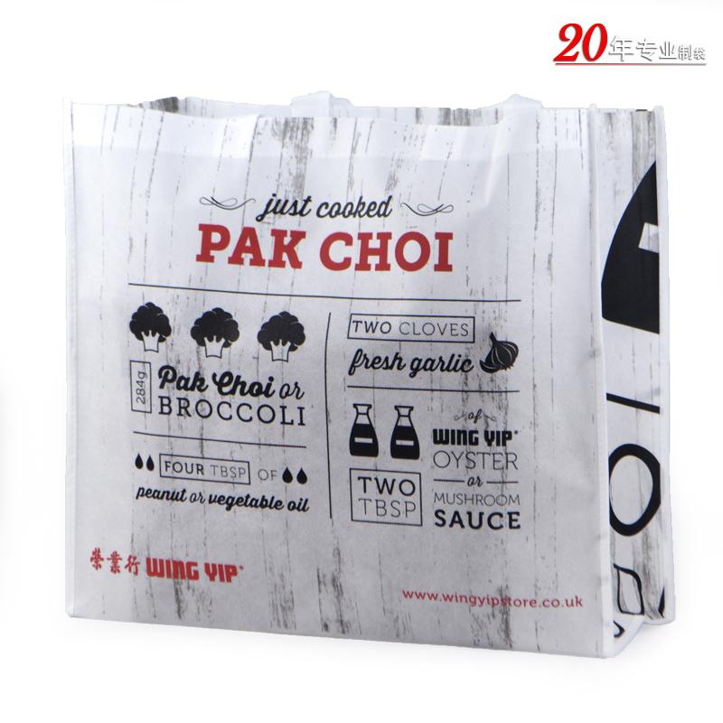 香港非主流PAKCHOI手提袋无纺布袋礼品袋广告袋包装袋宣传袋丝印袋