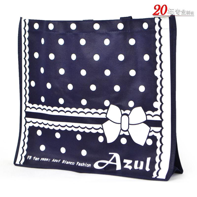 AZUL专业订做创意个性礼品袋购物袋无纺布赠品袋手提袋环保袋