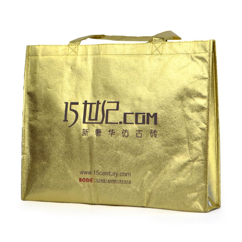 title='金膜金色无纺布手提袋环保袋购物袋礼品袋'
