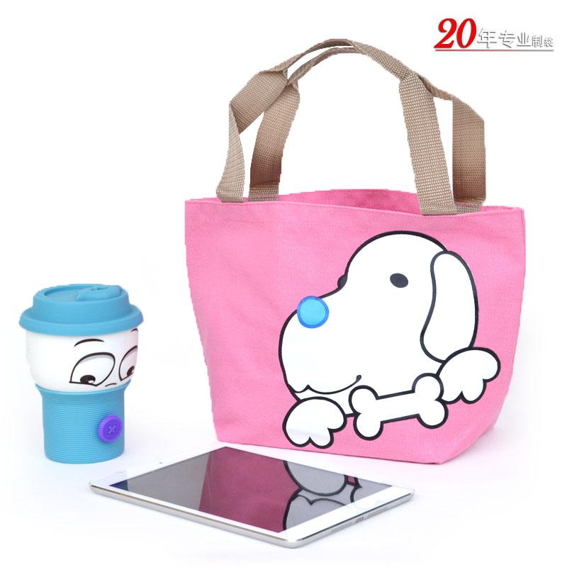 环保时尚可爱帆布手提包化妆品包礼品包精品购物袋