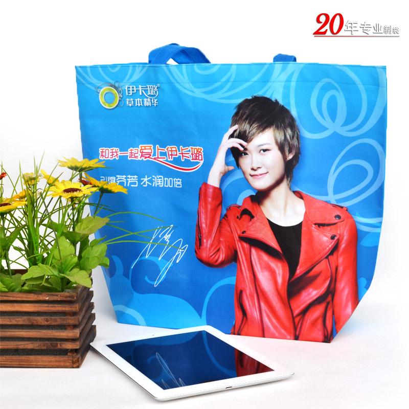 广州无纺布覆膜袋高端伊卡璐洗发水专用礼品袋环保袋包装手提袋